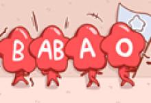 B型血的人为什么不好 性格缺点