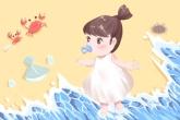七夕出生的女宝宝名字大全 文静高雅