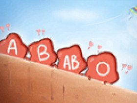 ab型血型是罕见血型吗 为什么叫贵族血
