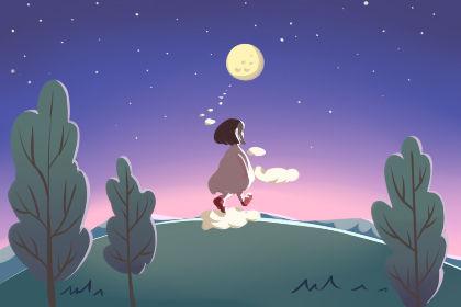 星座知識 月球圍繞地球旋轉的週期是多久