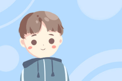 2020年国庆节出生的男孩取名有纪念意义