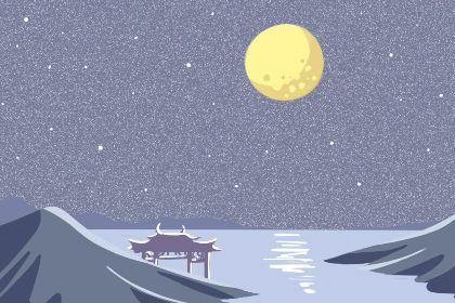 月食出現的時候地球太陽月亮是怎麼排列的