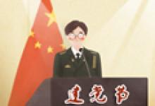 2020年庆祝建党99周年祝福语 建党节快乐