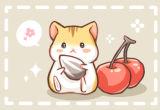 小仓鼠的名字超萌大全 可爱洋气