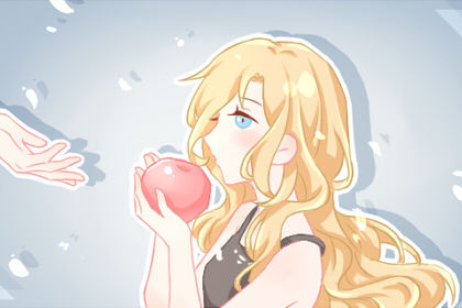 梦见吃青苹果是什么意思