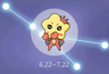 巨蟹女多久才能约出来 需要很长时间吗