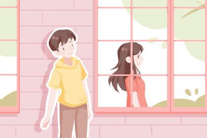 成语一分为二的情侣名精选 游戏名字推荐