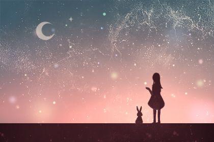 2021年第一場流星雨是什麼時候 幾月幾日幾點