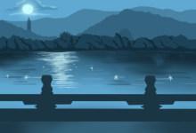 中国日食时间表 未来我国可见日食时间