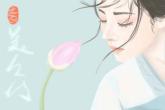 孤寂伤感唯美古风网名 女生游戏昵称推荐