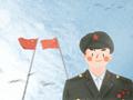 建军93周年图片 热烈庆祝建军93周年贺词