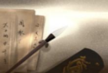 中元节的民俗禁忌和风水讲究