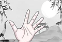 男人手掌有痣代表什么 婚姻如何