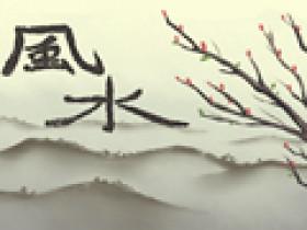 白花代表男还是女 贵州省红花男白花女的意思