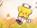 立秋是秋天的第一天吗 为什么还是这么热