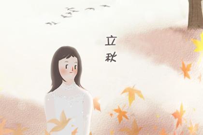 立秋一起贴秋膘 是什么意思 吃什么好