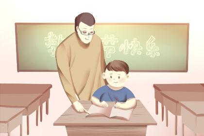 教師節給老師的一段話 祝福老師的優美句子