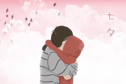 七夕节最浪漫的一句话表白 表达浪漫的句子