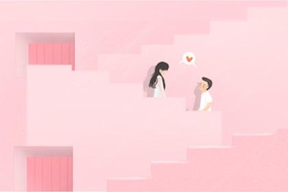 七夕暖心表白情话 最浪漫的告白