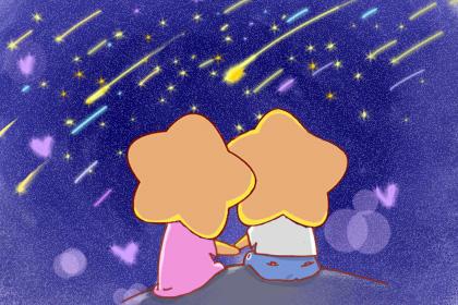 七夕情人节最美留言 祝幸福的短句