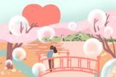 有深意的情侣游戏id 七夕秀恩爱的好选择