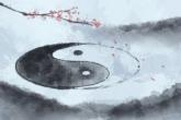 佛说九月九出生的人 重阳节出生的是天命吗