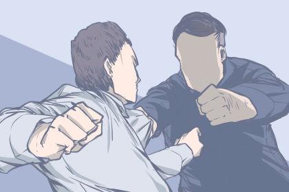 梦见自己暴力打人 有什么道德标志