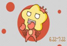 2021年巨蟹座守护花和花语 幸运石 开运颜色