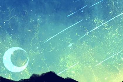 天龙座流星雨将至 2020几点出现
