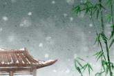适合江南百景图的名字推荐 文雅有诗意