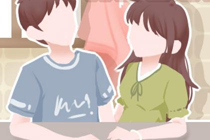 测你的结婚对象会接受你白手创业吗