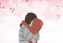 七夕什么时候开始有的 是情人节吗