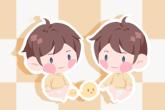 鼠年阴历九月出生双胞胎5分钟6合网站 创意2020款