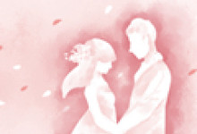 结婚吉日老黄历 2020年12月15日农历冬月初一结婚如何