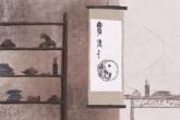 2020年十月十五下元节出生的宝宝好吗 什么时辰好