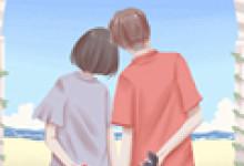 良辰吉日吉时 2021年3月17日阳历二月初五能不能结婚