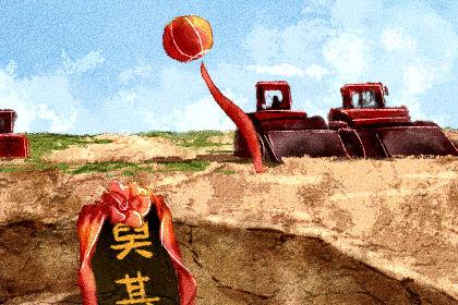 上等吉日 2020年12月3日农历十月十九开工吉庆吗