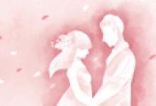 结婚吉祥日早知道 2021年5月19日阴历四月初八如何