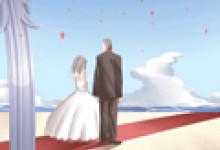 老黄历择日 2021年5月26日阴历四月十五结婚吉利吗