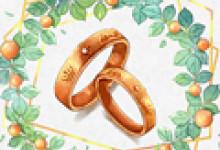 2020闰年圣诞节结婚适宜吗 会百年好合吗