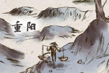 重阳节节日起源故事 来历传说介绍