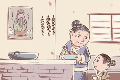 祭灶节为什么要吃祭灶果 是小年吗