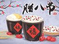 腊八节吃腊八豆的原因 节日的有关传说