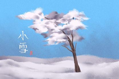 小雪节气5