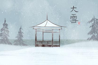 大雪下雪来年雨不缺是什么意思 传统文化习俗是什么