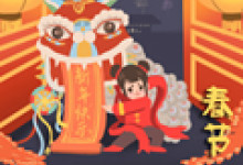 2021年春节的农历时间是几月初几 辛丑年正月初一