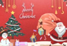 2020年圣诞节的圣诞老人存在的意义 吃火鸡吗