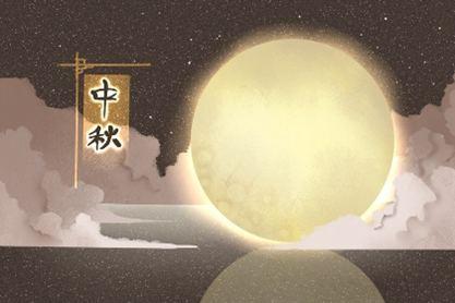 农历八月十五中秋节为什么要玩花灯