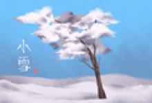 24节气小雪的天气物候特点是什么 南方吃什么食物
