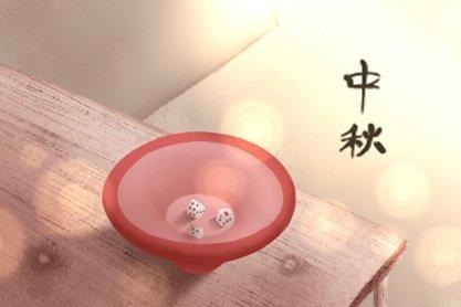 中秋节是秋季的中期吗 节日代表寓意意义